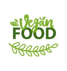 vegan food organic logo green branch and leaves vector image