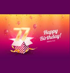 Celebrating 77th years birthday vector