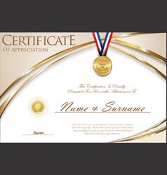 certificate or diploma retro design vector image