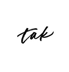 thank you in norwegian ink brush lettering vector image