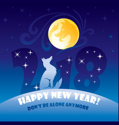2018 greeting card with dog vector