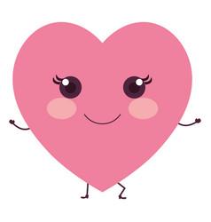 happy heart isolated vector image
