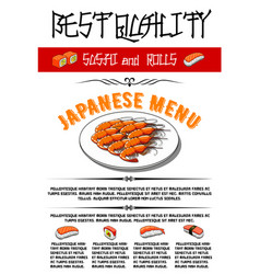 Japanese menu for sushi and rolls vector