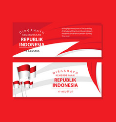 Printdirgahayu kemerdekaan republik indonesia vector