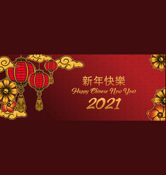 chinese new year 2021 festive template vector image