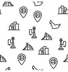 Dubai seamless pattern vector