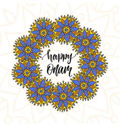 Happy onam holiday brush modern calligraphy vector