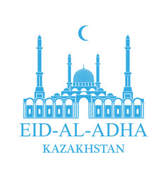 Eid al adha kazakhstan vector