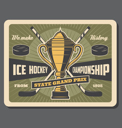 Ice hockey championship grand prix vector