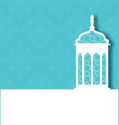 Arabic ornamental lamp for Ramadan Kareem vector image vector image