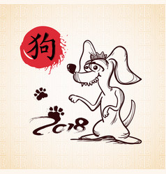 2018 chinese new year of dog greeting card on vector image