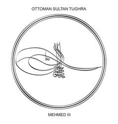 Tughra ottoman sultan mehmed third vector