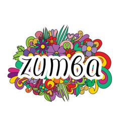 zumba dance vector image