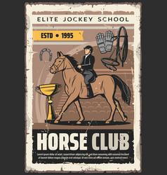 elite jockey sport school horse rider poster vector image