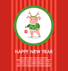 happy new year postcard pig on red striped poster vector image