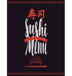 menu cover with tray of sushi and chopsticks vector image