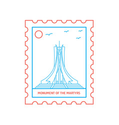Monument of the martyrs postage stamp blue and vector