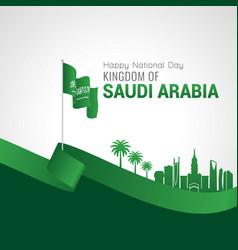 Saudi arabia national day in september 23 th vector