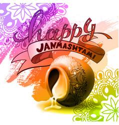happy janmashtami celebration banner design vector image