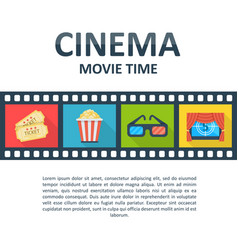 cinema background template vector image