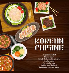 korean food restaurant cafe meals banner vector image