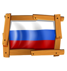 Russia flag in wooden frame vector