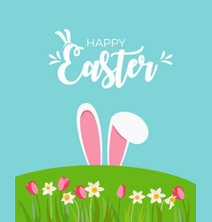cute cartoon happy easter spring holiday vector image