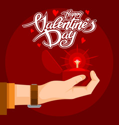 valentines day text with a precious gift in hand vector image