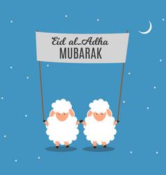 eid al-adha kurban bayrami muslim festival of vector image