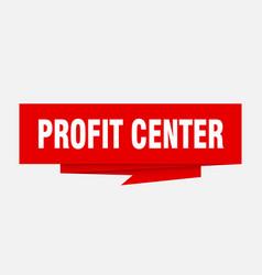 profit center vector image