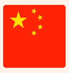 china square flag button social media vector image