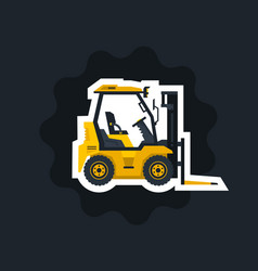 forklift the object circled white outline on a vector image