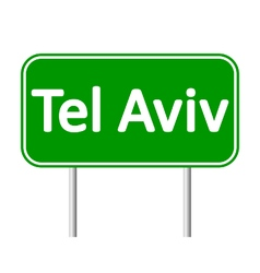 Tel Aviv road sign vector