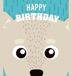 Dog happy birthday card vector