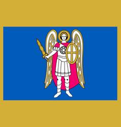 Flag kiev in ukraine vector