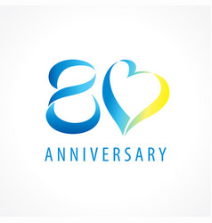 80 anniversary logo heart vector image