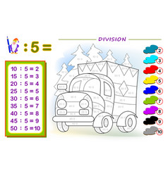 Exercise for kids with division number 5 paint vector