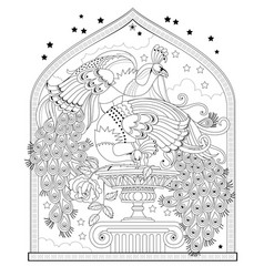 Page for coloring book couple beautiful vector