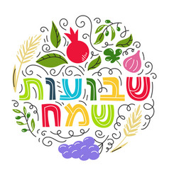 shavuot - jewish holiday concept vector image