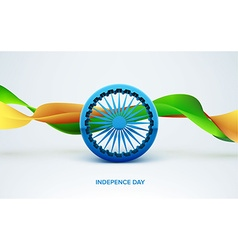 Indian independence 3d sign isolated on white vector