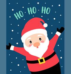 christmas card with santa claus and text ho ho ho vector image