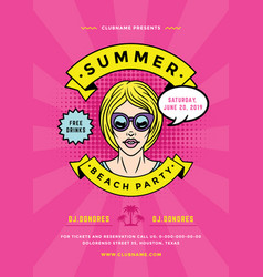 summer beach party flyer or poster template 90s vector image