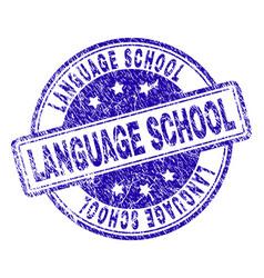 Grunge textured language school stamp seal vector