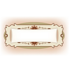 Vintage Frame Design For Greeting Card vector