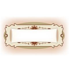 Vintage Frame Design For Greeting Card vector image