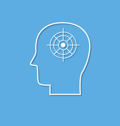 human mind icon with purpose cut from white paper vector image