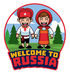 Cartoon of couple russian kids in traditional vector