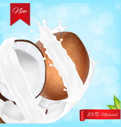 coconut in a milk splash vector image