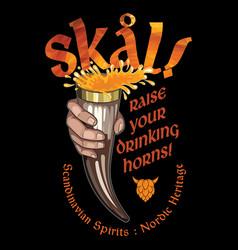 Drinking viking horn scandinavian drinking viking vector