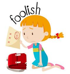 English vocabulary word foolish vector